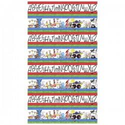 Panel - Alphabet Stripe 60cm - MULTI